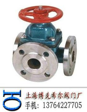 上海慧闳三通隔膜阀,三通隔膜阀